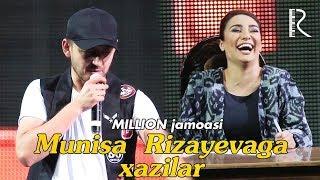 Million jamoasi - Munisa Rizayevaga xazillar | Миллион жамоаси - Муниса Ризаевага хазиллар