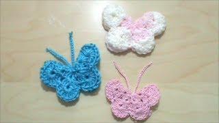 Repeat youtube video Πλεκτή 3D πεταλούδα