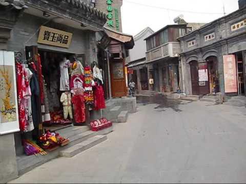 Walk through a Beijing Hutong