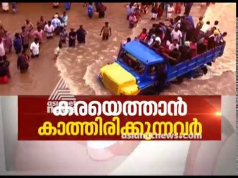 Kerala Floods; Misery continues | Asianet News Hour 18 Aug 218