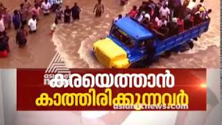 Kerala Floods; Misery continues   Asianet News Hour 18 Aug 218