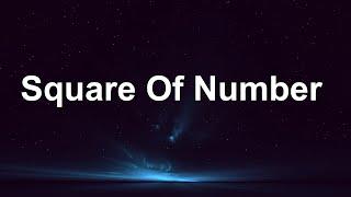 مربع رقم || C لغة البرنامج || للمبتدئين || هيمنة الكمبيوتر