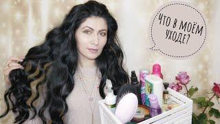 Лучшее для волос за год Шампуни бальзамы масла укладочные средства расчески
