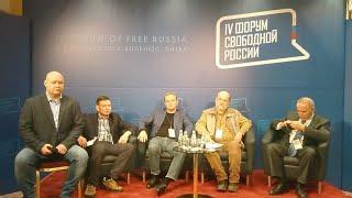 Формирование парламентской республики в постпутинской России