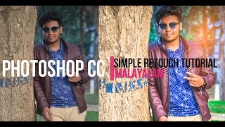 Photoshop Simple Editing Tutorial In Malayalam