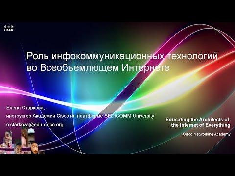 Компьютерные курсы в Уфе - BLIZKO Уфа