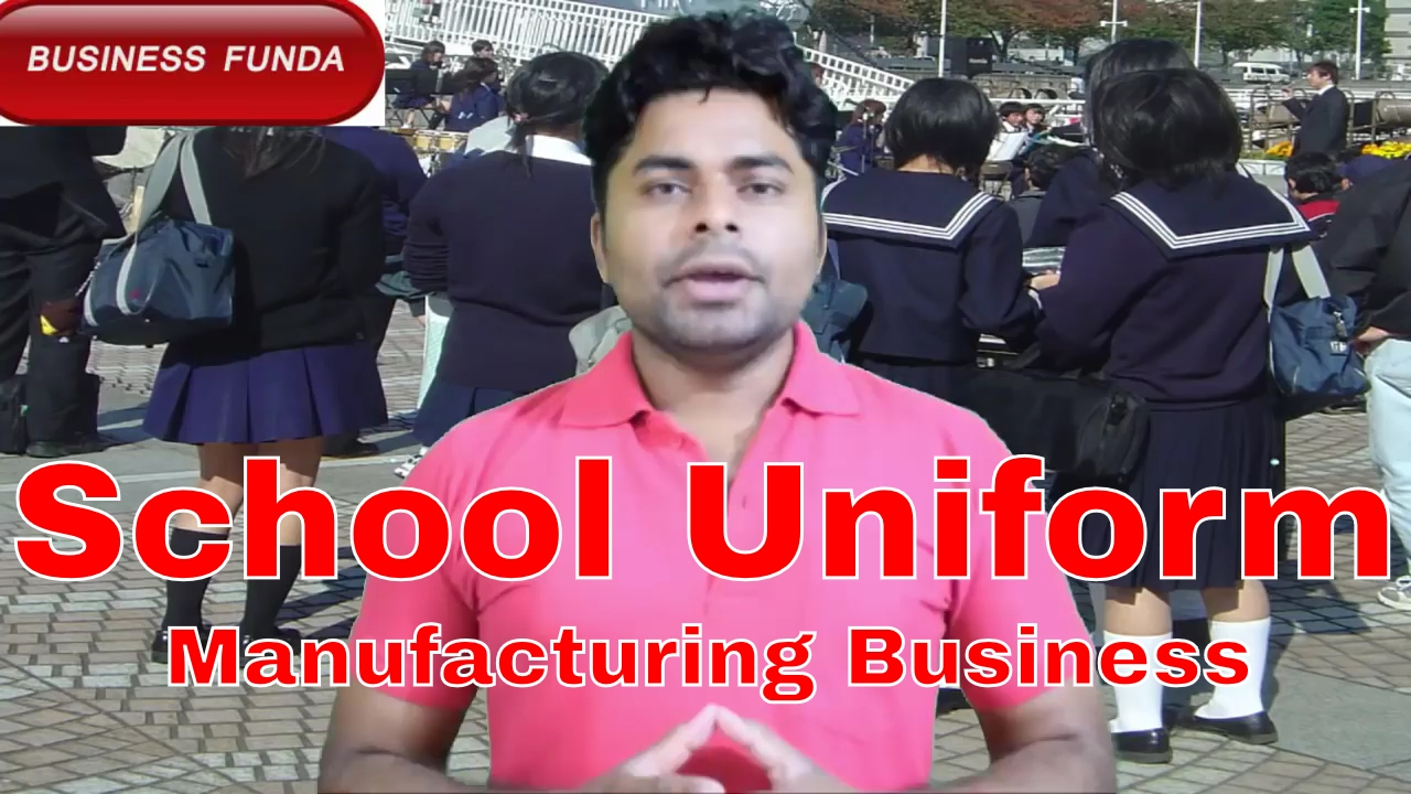 School Uniform Manufacturing Business Complete Practical Knowledge in Hindi