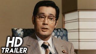 The original trailer in high definition of Kinkanshoku directed by Satsuo Yamamoto and starring Tatsuya Nakadai, Rentarô Mikuni, Jûkichi Uno. AKA: 金環蝕 ...