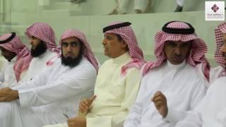 دعوة المجمعة - Dawa Almajmaah