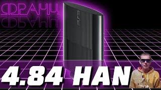 ВЗЛОМ PS3 Super Slim 4.84 | Установка HAN xploit