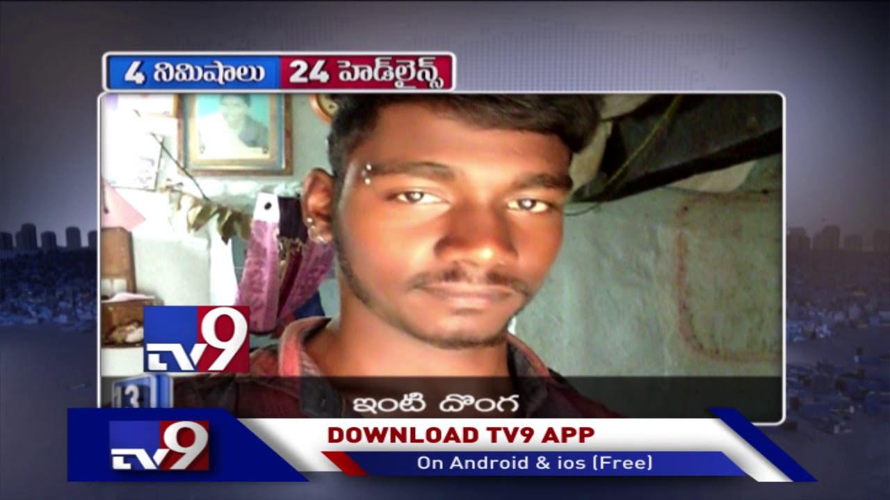 4 Minutes 24 Headlines II Top News - TV9