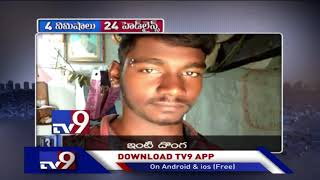 4 Minutes 24 Headlines II Top News - TV9