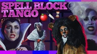 Spell Block Tango by Todrick Hall