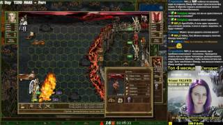 Way Home 200%. Heroes of Might and Magic III  The Shadow of Death