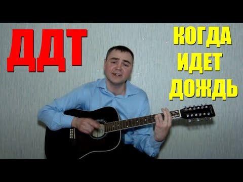 Юрий Шевчук & Дубы колдуны( Ддт, Алиса, ) - скачать