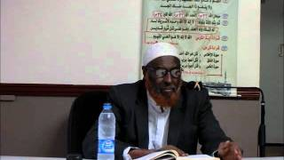 Tafsir Somali Surah Ra'd - part 1a - Sheikh Hussein Jama