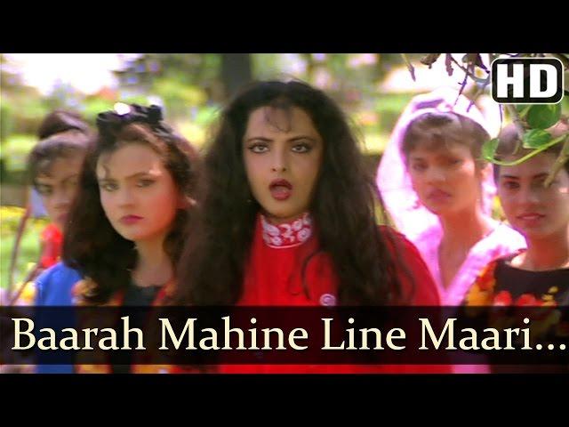 Bara Maheene Line Mari - Rekha - Jeetendra - Souten Ki Beti - Old Hindi Songs - Kishore Kumar