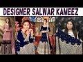 Designer Embroidered Salwar Kameez ll Online Shop ll 29 Oct 2018