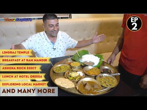 Bhubaneswar Tour |Episode 2 , Lingraj temple, Street food, Dhauli Giri & more