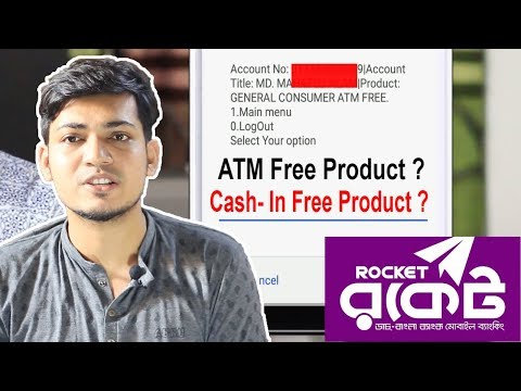 Rocket- DBBL Mobile Banking । ATM Free Product Or Cash- In Free Product