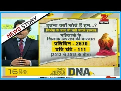 DNA: Review on women security after 4 years of Nirbhaya rape case