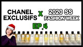 샤넬향수 EXCLUSIFS 리뷰 4탄 + 2020 SS…