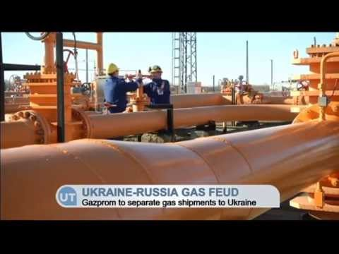 Russia-Ukraine Gas Feud: Gazprom agrees to separate gas shipments to Ukraine