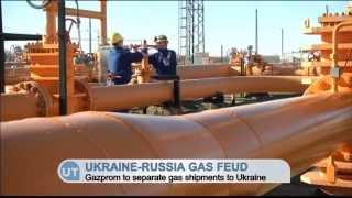 Russia-Ukraine Gas Feud: Gazprom agrees to separate gas shipments to Ukraine
