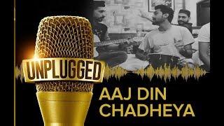 khujLee Family | Ajj Din Chadheya Unplugged  | Etech
