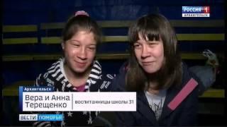 Воспитанники 31-й коррекционной школы побывали в Московском цирке на воде
