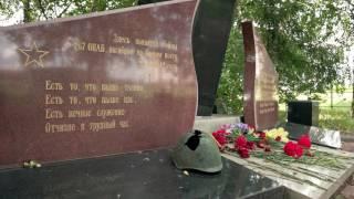 видео Происхождение фамилии Бондарева