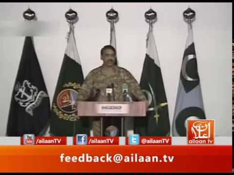 Maj Gen Asif Ghafoor Speech @OfficialDGISPR #DGISPR #Rawalpindi #Speech #Terrorism #ISPR