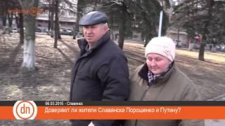 Славянск. Украинский журналист на неожиданный вопрос, получает неожиданный ответ