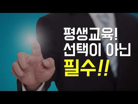 양정인력개발센터 홍보 영상