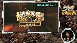 2011年6月23日発売予定 Wii用ソフト『アースシーカー』□□□ http://www.e...