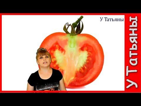 Болезни томатов фото, борьба с бурой пятнистостью
