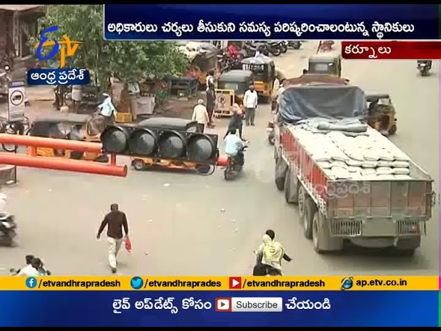 Daily Increasing Number of Vehicles | Causing Huge Traffic Woes | in Kurnool City