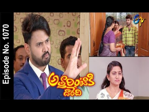 Attarintiki Daredi | 10th April 2018| Full Episode No 1070| ETV Telugu