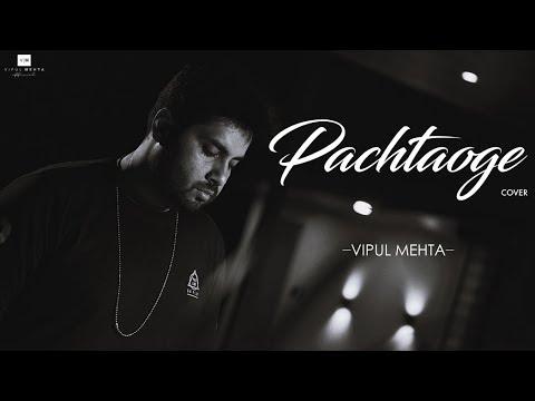 pachtaoge-|-cover-|-vipul-mehta-|-arijit-singh-|-vicky-kaushal-|-jaani-|-b-praak-|-4k-|