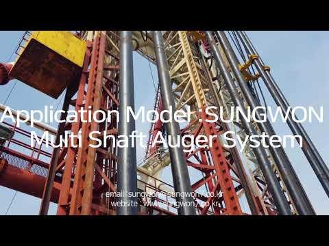 SUNGWON DCM Offshore