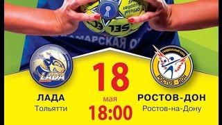"""Анонс финала """"ЛАДА"""" - """"РОСТОВ-ДОН"""" на """"ВАЗ-ТВ"""""""