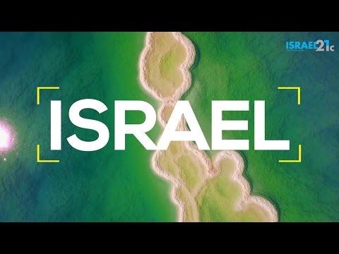 See Hidden Israel in 1 Minute