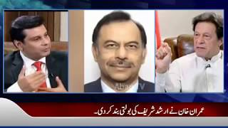 Imran Khan Shut the Mouth of Arshad Sharif on Zulfi Bukhari issue
