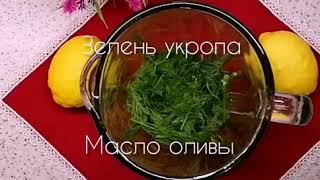 """Соус """"Бальзамический"""" для салатов."""