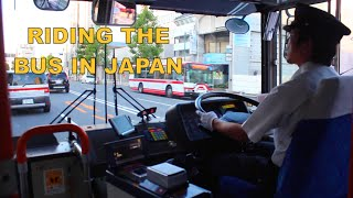 Riding the Bus in Japan Quick Guide