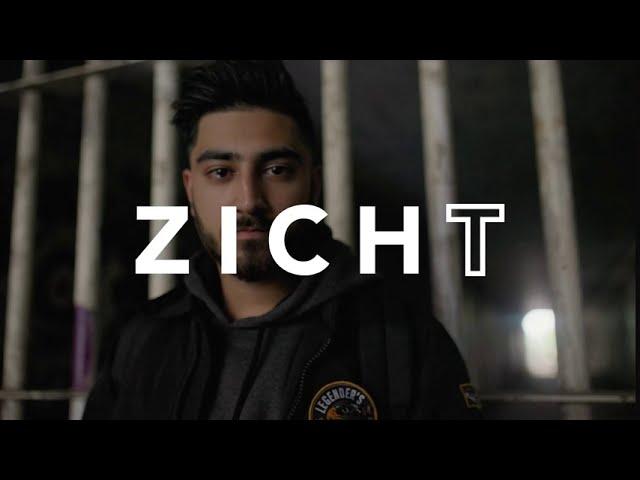 ZICHT (trailer)