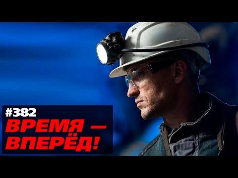 Россия обогнала США, Китай, СССР и выиграла спор с Украиной