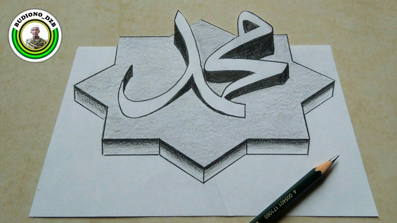 Menggambar Kaligrafi Allah Timbul Belajar Kaligrafi Arab By Budiono Dzb