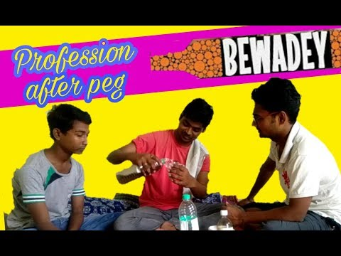 BEWADEY (Part 1 ) ll Profession after PEG ll