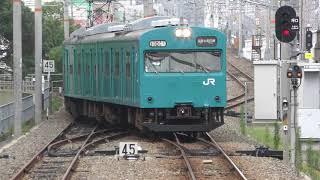 甲種輸送JR北海道キハ261を待つ間の和田岬線ホームで 2019.7.23